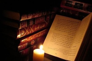 ilmu islam