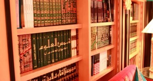 Perpustakaan-Bani-Umayyah