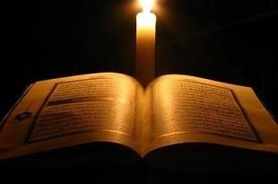 bawa-cahaya-kebenaran-jeddah-saudi-arabia+12976124248-tpfil02aw-1649